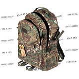 Тактический походный крепкий рюкзак с органайзером 40 литров мультикам, фото 6