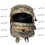 Тактический походный крепкий рюкзак с органайзером 40 литров мультикам, фото 7