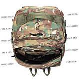 Тактический походный крепкий рюкзак с органайзером 40 литров мультикам, фото 8