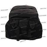 Тактический походный супер-крепкий рюкзак с органайзером 40 литров чёрный, фото 5