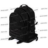 Тактический походный супер-крепкий рюкзак с органайзером 40 литров чёрный, фото 6