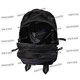 Тактический походный супер-крепкий рюкзак с органайзером 40 литров чёрный, фото 7