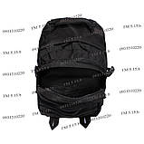 Тактический походный супер-крепкий рюкзак с органайзером 40 литров чёрный, фото 8
