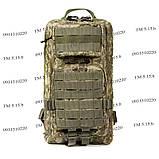 Тактический штурмовой армейский супер-крепкий рюкзак на 25 литров Украинский пиксель, фото 2