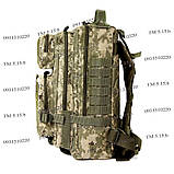 Тактический штурмовой армейский супер-крепкий рюкзак на 25 литров Украинский пиксель, фото 3