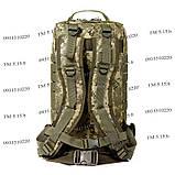Тактический штурмовой армейский супер-крепкий рюкзак на 25 литров Украинский пиксель, фото 4