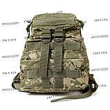 Тактический штурмовой армейский супер-крепкий рюкзак на 25 литров Украинский пиксель, фото 5