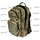 Тактический штурмовой армейский супер-крепкий рюкзак на 25 литров Украинский пиксель, фото 6