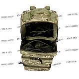 Тактический штурмовой армейский супер-крепкий рюкзак на 25 литров Украинский пиксель, фото 7
