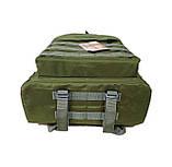 Тактический армейский супер-крепкий рюкзак 30 литров олива, фото 5
