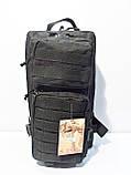 Тактический, штурмовой супер-крепкий рюкзак 25 литров черный, фото 2