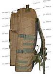 Тактический армейский туристический супер-крепкий рюкзак 60 литров Койот, фото 3