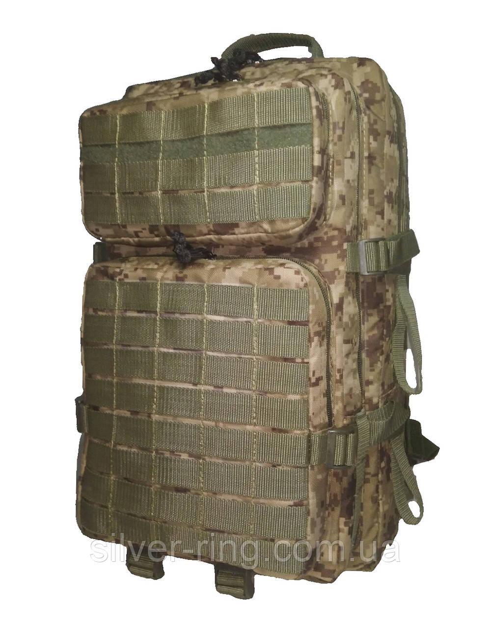 Тактический, штурмовой крепкий рюкзак 38 литров Украинский пиксель