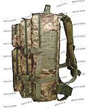 Тактический, штурмовой крепкий рюкзак 38 литров Украинский пиксель, фото 4