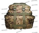 Тактический, штурмовой крепкий рюкзак 38 литров Украинский пиксель, фото 5