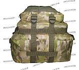 Тактический, штурмовой супер-крепкий рюкзак 38 литров мультикам, фото 6