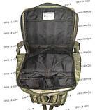 Тактический, штурмовой супер-крепкий рюкзак 38 литров мультикам, фото 9