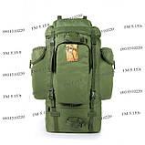 Туристический армейский крепкий рюкзак на 75 литров олива, фото 2