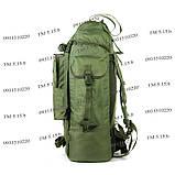 Туристический армейский крепкий рюкзак на 75 литров олива, фото 3
