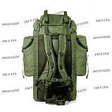 Туристический армейский крепкий рюкзак на 75 литров олива, фото 4