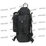 Туристический армейский супер-крепкий рюкзак 75 л. с ортопедической пластиной. Чёрный 1200 Нейлон, фото 3