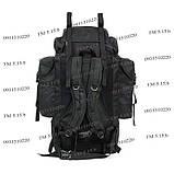 Туристический армейский супер-крепкий рюкзак 75 л. с ортопедической пластиной. Чёрный 1200 Нейлон, фото 4