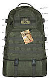 Тактический туристический супер-крепкий рюкзак трансформер 30-45 литров Олива, фото 2
