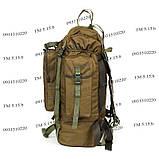 Тактический туристический армейский супер-крепкий рюкзак на 75 литров Койот, фото 2