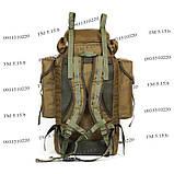Тактический туристический армейский супер-крепкий рюкзак на 75 литров Койот, фото 3