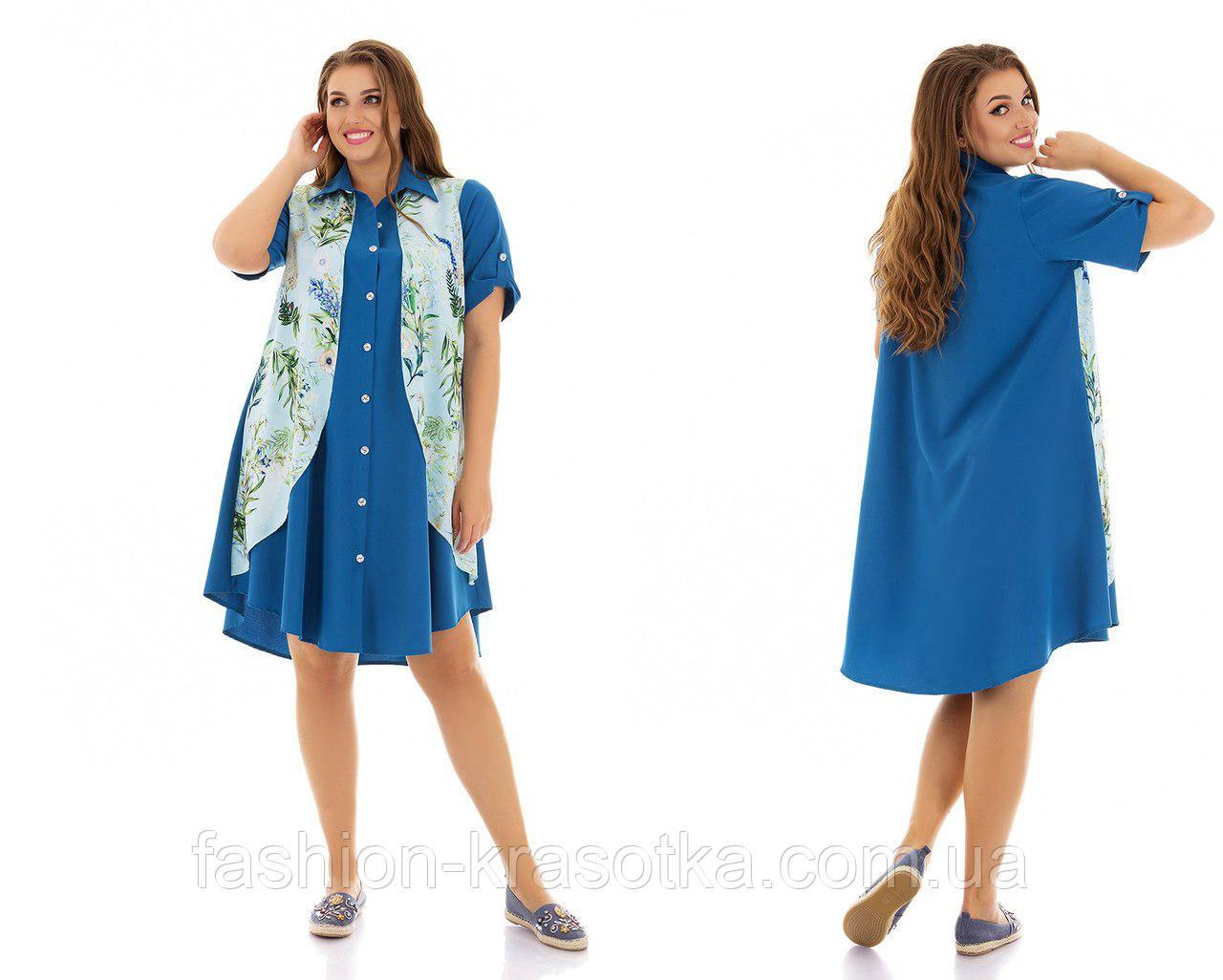Легкое летнее платье-рубашка больших размеров