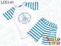 Детский летний костюм футболка и шорты р.98,110,116 SmileTime Cruises, бирюз