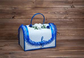 Сундучек для сбора денег на свадьбе, денежная казна, синий