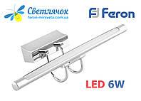 Настенный светодиодный светильник 6W для подсветка Feron al5071