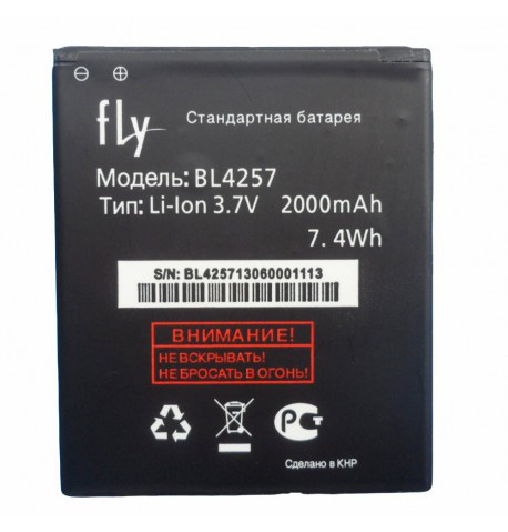 Аккумулятор на Fly BL4257, 2000 mAh Оригинал