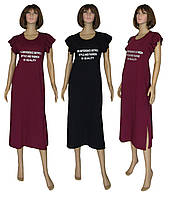 Платье женское летнее удлиненное 18024 Mango пенье, р.р.42-50