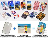 Печать на чехле для LG Optimus Vu 3 f300l (Cиликон/TPU)