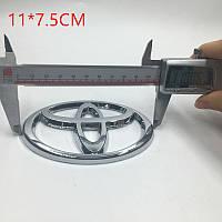 Эмблема решетки радиатора и крышки багажника Toyota 11*7.5
