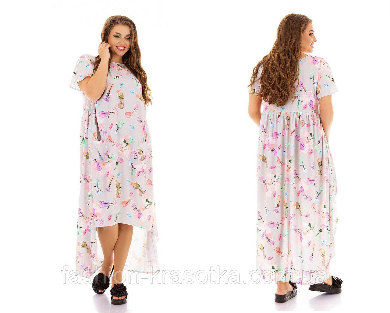 Шикарное летнее платье свободного силуэта