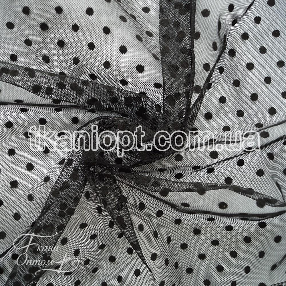 Ткань Сетка флок горох 5мм (чёрный)