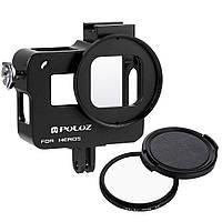 Металлическая рамка Puluz для GoPro Hero 5/6 с ультрафиолетовым светофильтром (Aluminum Frame)