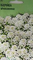 """Семена цветов Иберис (Иберийка) вечнозеленый 0.03 г,  """"Елітсортнасіння"""""""