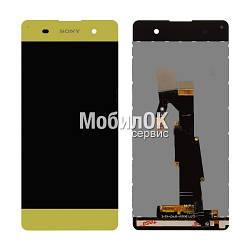 Дисплей для Sony F3112/F3111/F3116 Xperia XA Dual золотисты, с тачскрином (маленькая микр.)