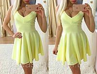 Платье  сарафан 42 44 46 48 50 Р, фото 1