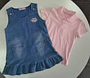 Детский летний комплект для девочки: сарафан и светло-розовая футболка (Венгрия), фото 2