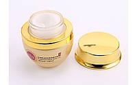 Крем для лица с маслом розы Plant Extracts Moiturising the Skin anti-aging