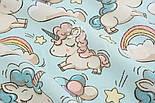 "Ткань муслин ""Единороги с радугой"" на мятном, ширина 80 см, фото 2"