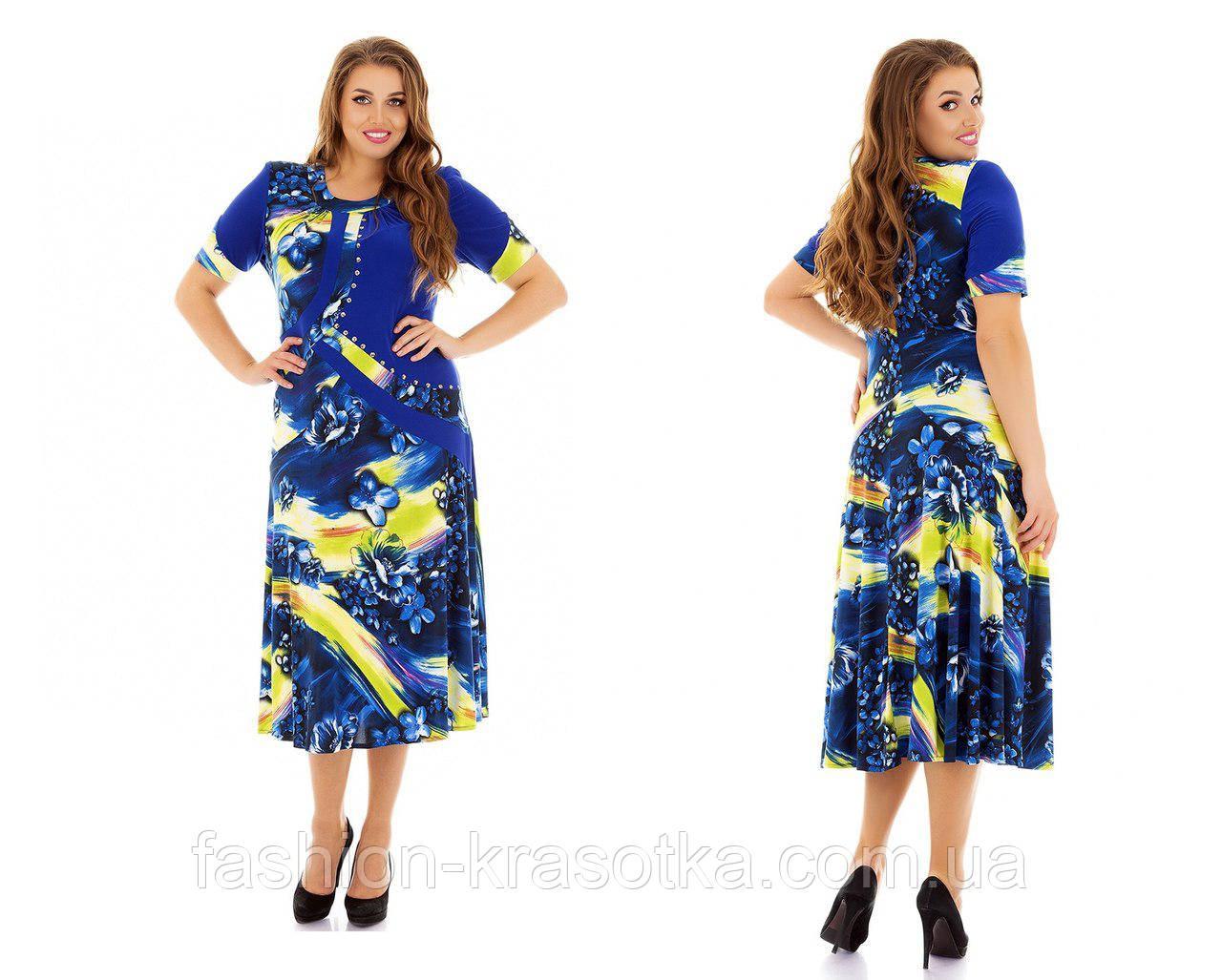 Женское  летнее батальное платье