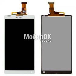 Дисплей для Sony C6502 L35h Xperia ZL/C6503 L35i Xperia ZL белый, с тачскрином
