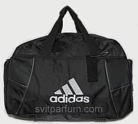 Дорожные и спортивные сумки оптом в Украине. Сравнить цены, купить ... 8edce6e1fd9