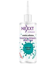 Пигмент прямого действия Nexxt Professional - Зеленый 150ml